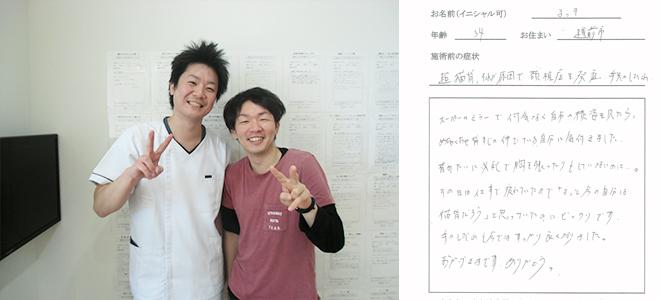 topvoice-01-5