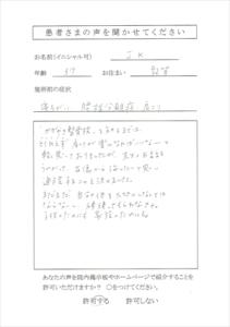s-CCF20141218_0001