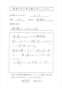s-CCF20141218_0002