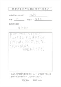 s-CCF20141218_0003