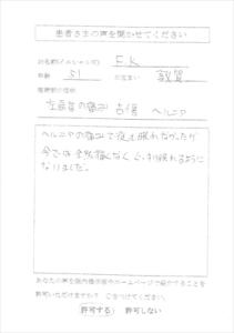 s-CCF20141218_0004