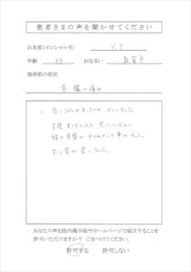 s-CCF20141218_0005