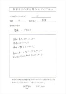 s-CCF20141218_0006