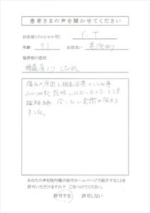 s-CCF20141218_0007