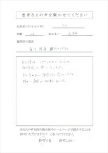 s-CCF20141218_0008
