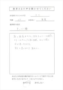 s-CCF20141218_0009
