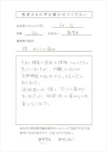 s-CCF20141218_0010