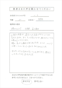 s-CCF20141218_0011