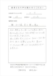 s-CCF20141218_0012