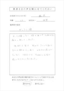 s-CCF20141218_0013