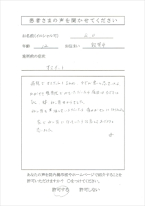 s-CCF20141218_0015