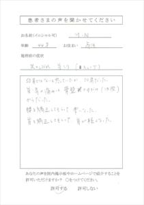 s-CCF20141218_0016