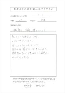 s-CCF20141218_0017