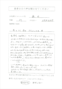 s-CCF20141218_0018