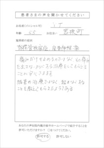 CCF20150306_0002_R