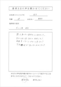 CCF20150306_0003_R