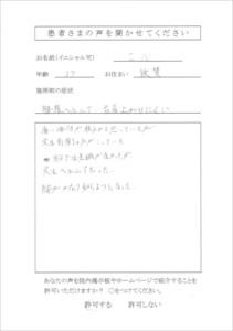 CCF20150306_0004_R