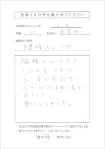 CCF20150306_0006_R