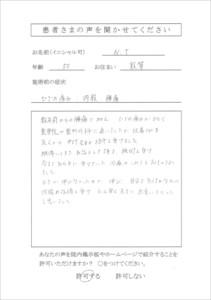 CCF20150306_0007_R