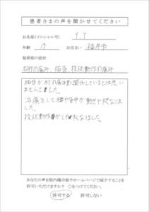 CCF20150306_0008_R