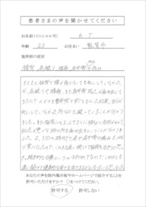 CCF20150306_0009_R
