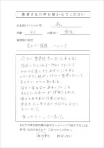 CCF20150306_0010_R