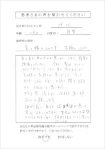 CCF20150306_0011_R
