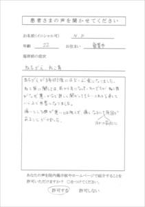 CCF20150306_0012_R