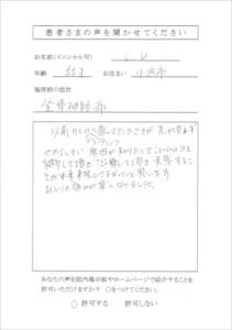 CCF20150306_0013_R