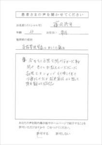 CCF20150306_0014_R