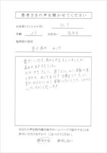 CCF20150306_0015_R