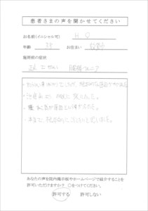 CCF20150306_0016_R