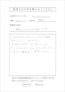 CCF20150306_0018_R