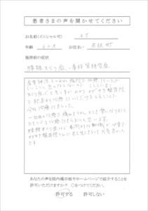 CCF20150306_0019_R