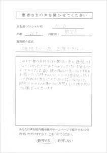 CCF20150306_0020_R