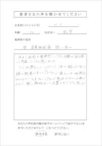 CCF20150306_0021_R