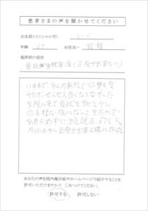 CCF20150306_0022_R