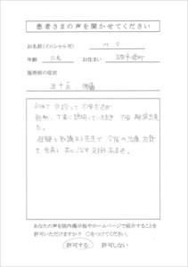 CCF20150306_0024_R