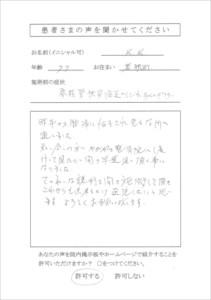 CCF20150306_0025_R