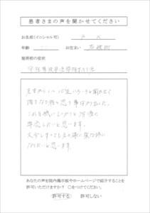 CCF20150306_0026_R