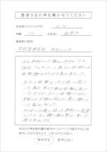 CCF20150306_0027_R