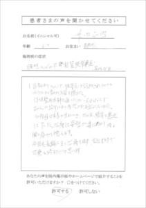 CCF20150306_0028_R