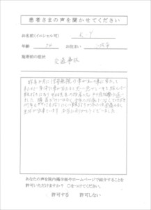 CCF20150306_0029_R