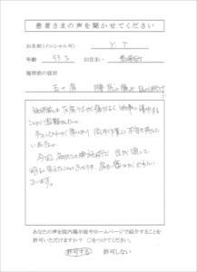 CCF20150306_0030_R