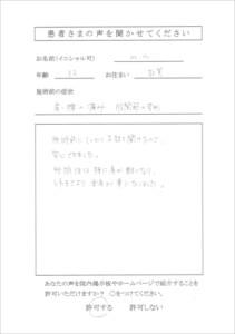 CCF20150306_R